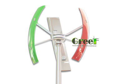 Low Noise 300W Vertical Axis Wind Turbine / Home Vertical Wind Turbine