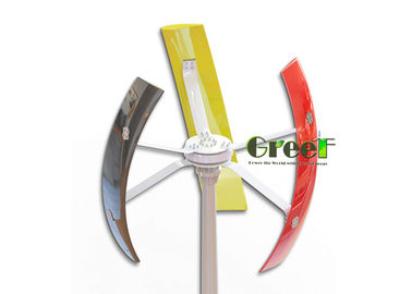 3 Phase AC 300W Vertical Axis Wind Turbine , Vertical Windmill for home
