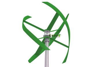 Small Vertical Axis Wind Turbine Low Start Wind Speed Blades Material FRP