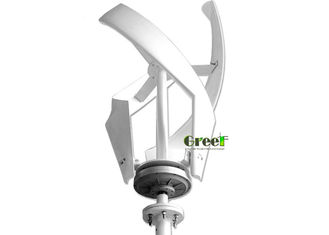 Sailboats 1kw Vertical Axis Residential Wind Turbines